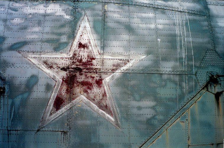 Chernobyl, Soviet star
