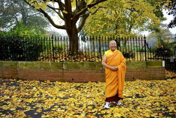 Lama Yeshe Rinpoche