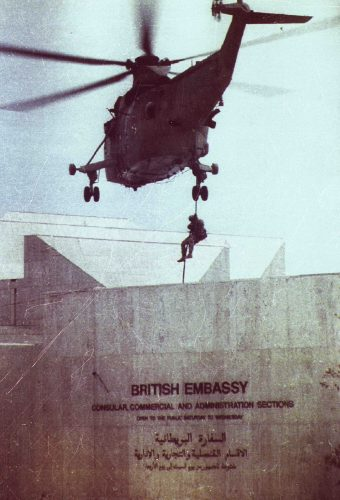 British Embassy in Kuwait Gulf War 1:  I beat them by 3 days !